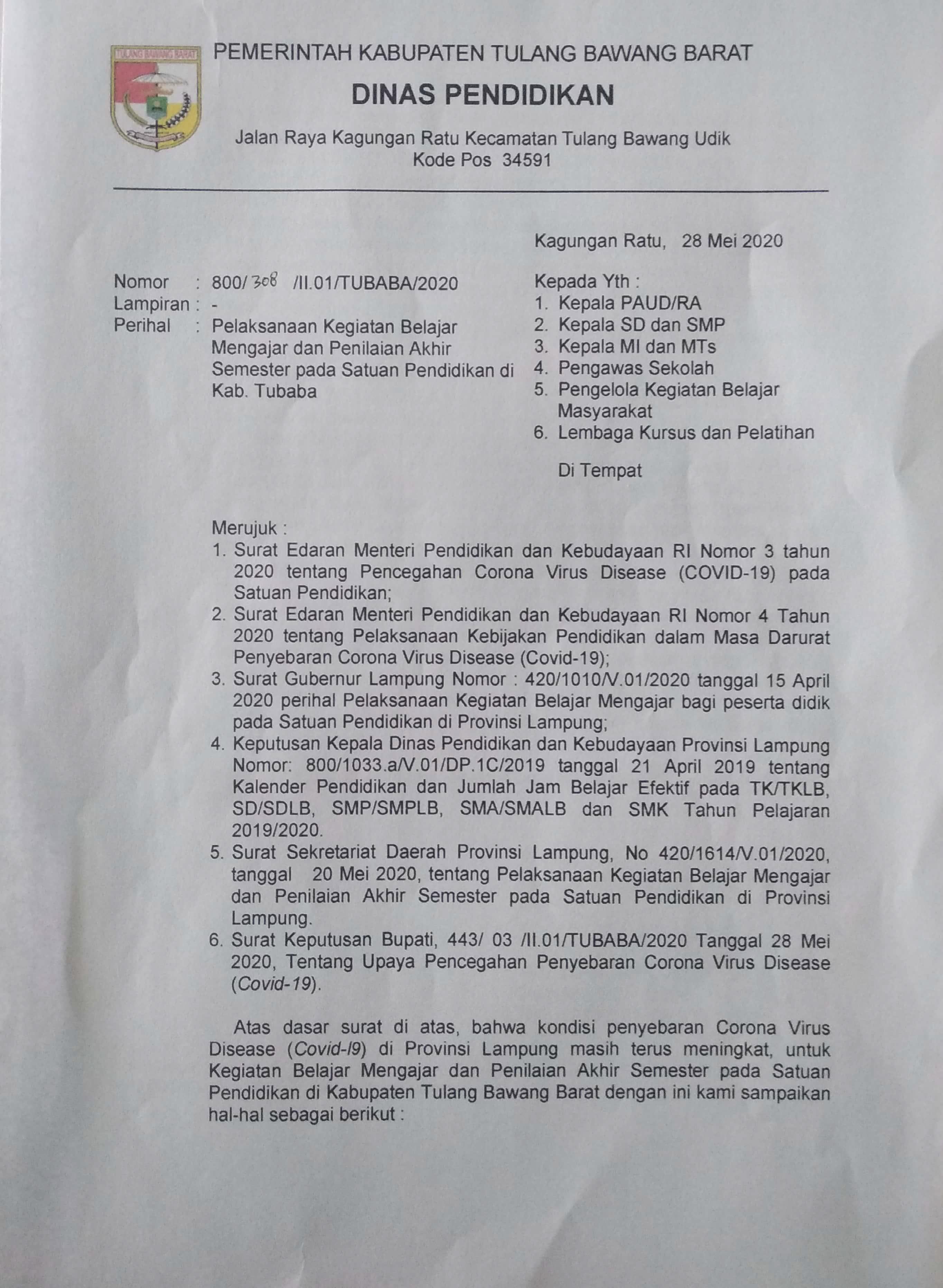 Surat Edaran Kbm Penilaian Akhir Semester Kabupaten Tulang Bawang Barat Smpn 2 Tulang Bawang Tengah